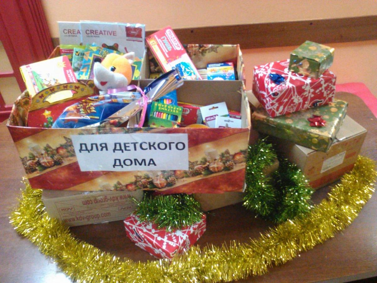 Подарки для детей из детского дома 82